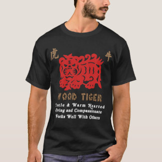 chinese year of the wood tiger 1974 black t shirts - Chinese New Year 1974