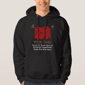 Chinese Year of The Wood Tiger 1974 Black T-Shirts
