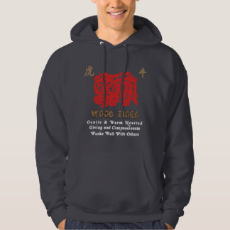 Chinese Year of The Wood Tiger 1974 Dark T-Shirts