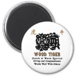 Chinese Year of The Wood Tiger 1974 Gift Refrigerator Magnet