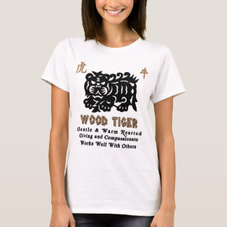 chinese year of the wood tiger 1974 t shirts - Chinese New Year 1974