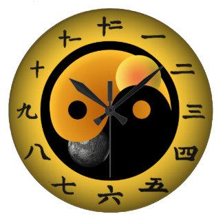 Chinese Yin Yang Clock