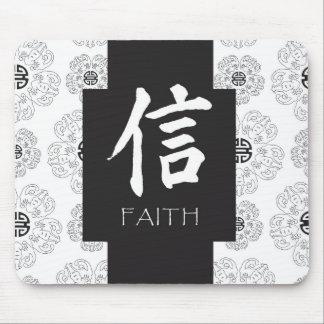 Chinese Zen Faith Mousepad
