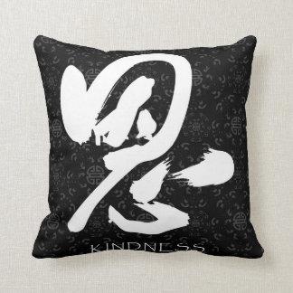 Chinese Zen Kindness Pillow
