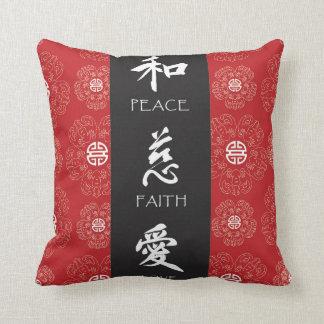 Chinese Zen Peace, Faith, Love Pillow