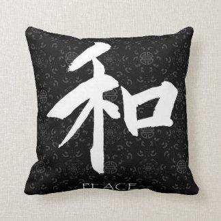 Chinese Zen Peace Pillow