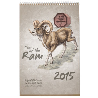 Chinese Zodiac 2015: The Year of the Ram Calendar