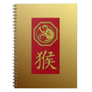 Chinese zodiac - 2028 year of the monkey notebook
