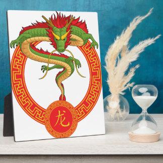 Chinese Zodiac Animal - Dragon Display Plaques
