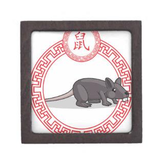 Chinese Zodiac Animal - Rat Premium Trinket Boxes
