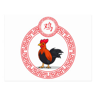 Chinese Zodiac Animal - Rooster Postcard