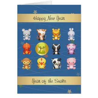Chinese Zodiac Animals Year of the Snake Greeting Card