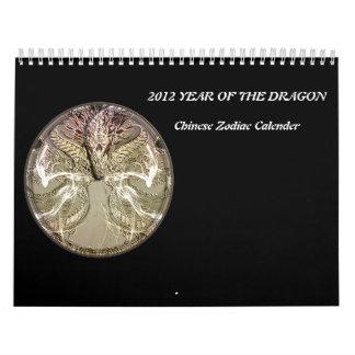 Chinese Zodiac Wall Calendars