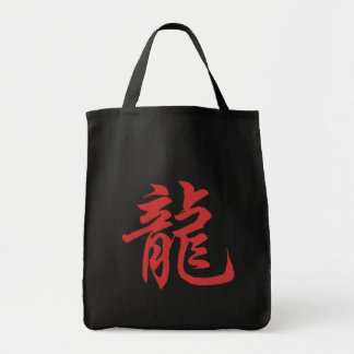 Chinese Zodiac Calligraphy Dragon Gift Tote Bag