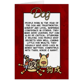 Chinese Zodiac - Dog Greeting Card