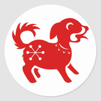 CHINESE ZODIAC DOG PAPERCUT ILLUSTRATION CLASSIC ROUND STICKER
