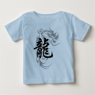 Chinese Zodiac Dragon Baby T-Shirt