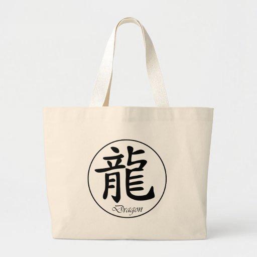 Chinese Zodiac - Dragon Bag