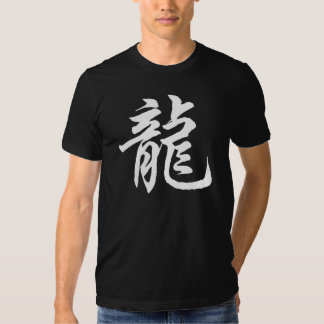 Chinese Zodiac Dragon Calligraphy Dark T-Shirt
