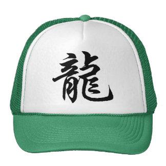 Chinese Zodiac Dragon Calligraphy Gift Trucker Hat