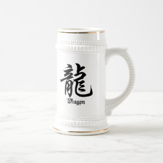 Chinese Zodiac Dragon Character Gift Beer Stein