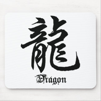 Chinese Zodiac Dragon Character Gift Mouse Pad