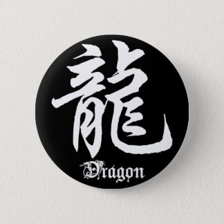 Chinese Zodiac Dragon Character Pinback Button