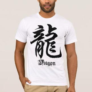 Chinese Zodiac Dragon Character T-Shirt