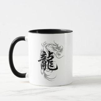 Chinese Zodiac Dragon Gift Mug