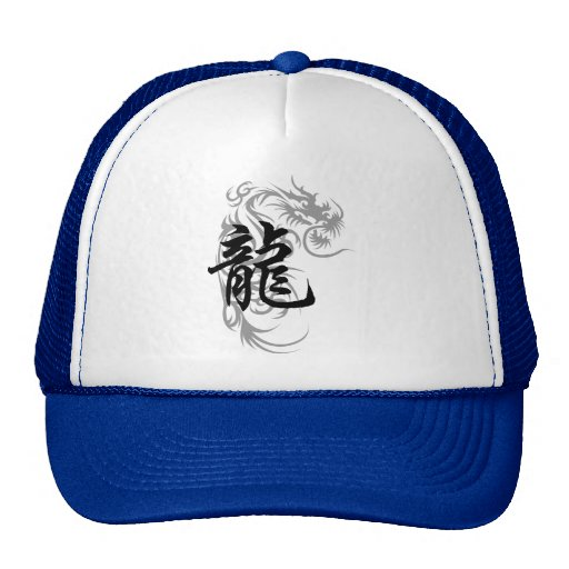 Chinese Zodiac Dragon Gift Trucker Hat