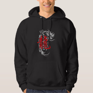 Chinese Zodiac Dragon Hooded Pullover