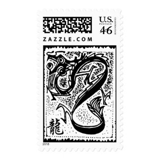 Chinese Zodiac Dragon New Year 2012 Postage Stamp
