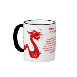 CHINESE ZODIAC DRAGON PAPERCUT ILLUSTRATION RINGER MUG