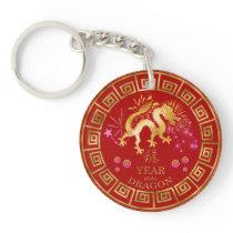 Chinese Zodiac Dragon Red/Gold ID542 Keychain