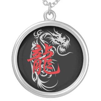 Chinese Zodiac Dragon Round Pendant Necklace