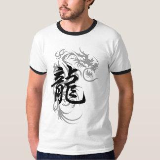 Chinese Zodiac Dragon Shirt