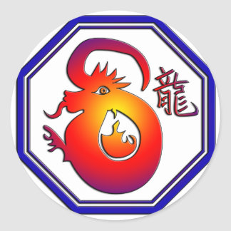 Chinese Zodiac Dragon Sign Classic Round Sticker