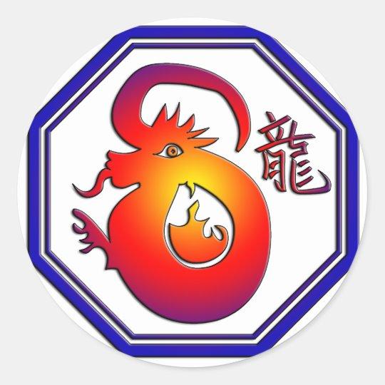 Chinese Zodiac Dragon Sign Classic Round Sticker