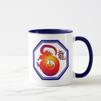 Chinese Zodiac Dragon Sign Gift Mug