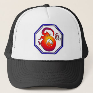 Chinese Zodiac Dragon Sign Gift Trucker Hat