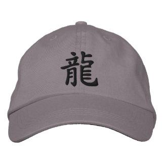 Chinese Zodiac - Dragon Symbol Embroidered Baseball Cap