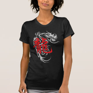 Chinese Zodiac Dragon Tshirts