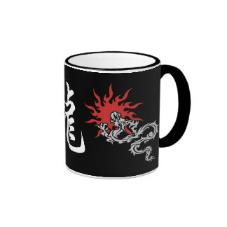 Chinese Zodiac - Fire Dragon Sign Gift Ringer Coffee Mug