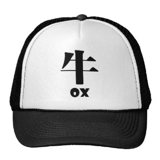 Chinese Zodiac Gifts- Year of the Ox Hats