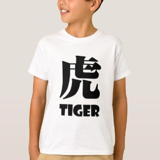 Chinese Zodiac Gifts- Year of the Tiger T-Shirt
