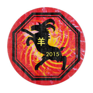 Chinese Zodiac Goat glass cutting board