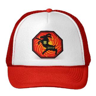 Chinese Zodiac Goat hat