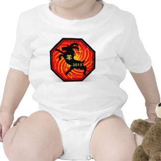Chinese Zodiac Goat infant creeper