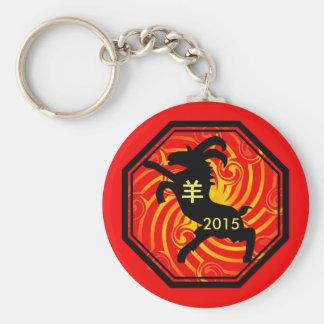 Chinese Zodiac Goat keychain