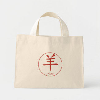 Chinese Zodiac - Goat Mini Tote Bag